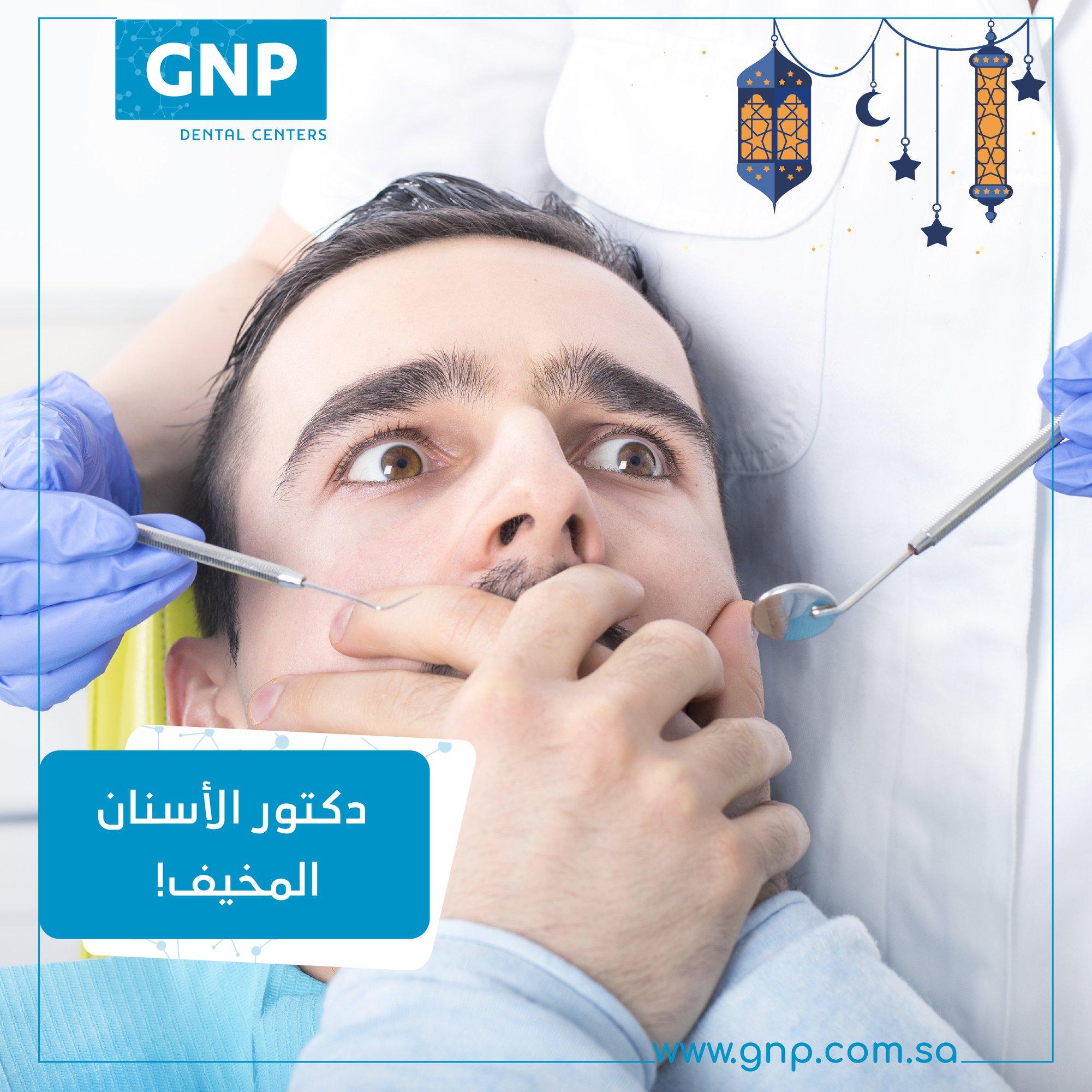 مستشفى د غسان نجيب فرعون Karim Elganainy كريم الجنايني